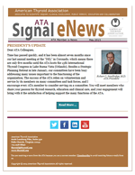 Signal eNews